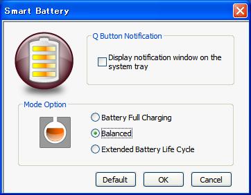 lenovo 電池